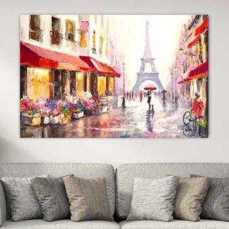 Paris πίνακας σε καμβά