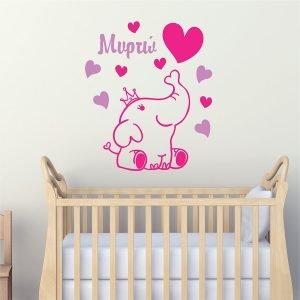 Ελεφαντάκι για κορίτσι αυτοκόλλητο τοίχου