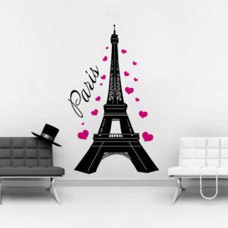Ο Πύργος του Άιφελ – Eiffel Tower