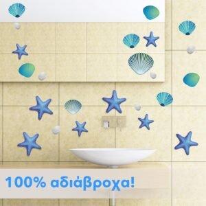 Αυτοκόλλητο μπάνιου κοχύλια νο 3