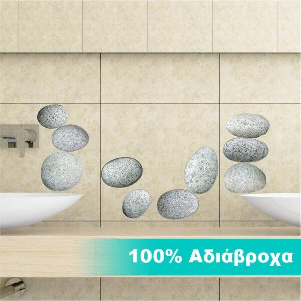 Αυτοκόλλητο μπάνιου βότσαλα αδιάβροχα