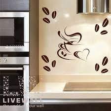 Κοκκοι καφέ με φλυτζάνι αυτοκόλλητο τοίχου