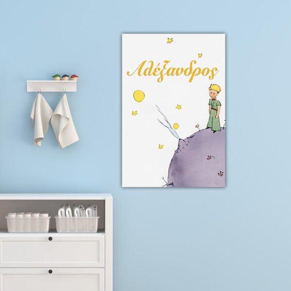 Πίνακας σε καμβά Little Prince