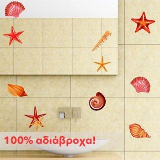 Αυτοκόλλητο μπάνιου κοχύλια νο2