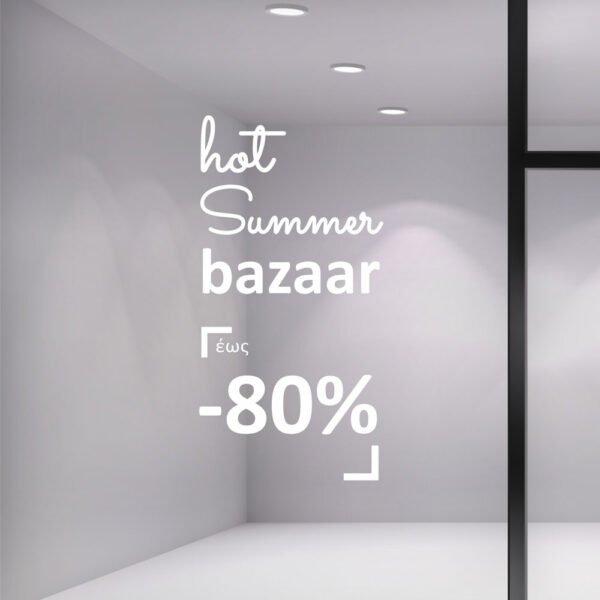 Αυτοκόλλητο βιτρίνας Hot Summer Bazaar