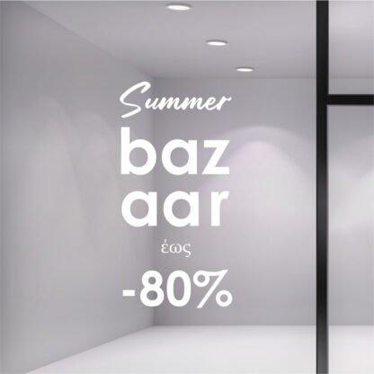 Αυτοκόλλητο βιτρίνας Summer Bazaar