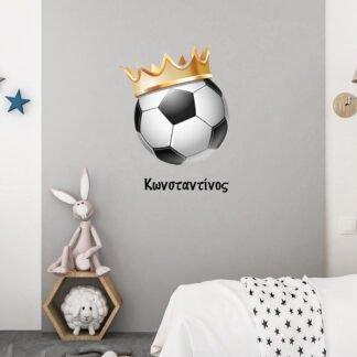 Αυτοκόλλητο τοίχου μπάλα με στέμμα & όνομα