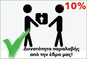 Σετ 8 τεμ αυτοκόλλητα πλακάκια κύμα νο 4