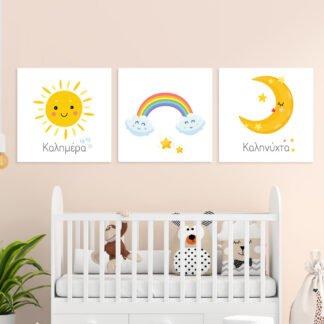 Παιδικοί πίνακες σε καμβά Καλημέρα
